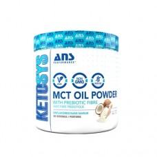 Специальная добавка ANS Performance MCT OIL powder среднецепочные триглицериды масляного порошка 300 г