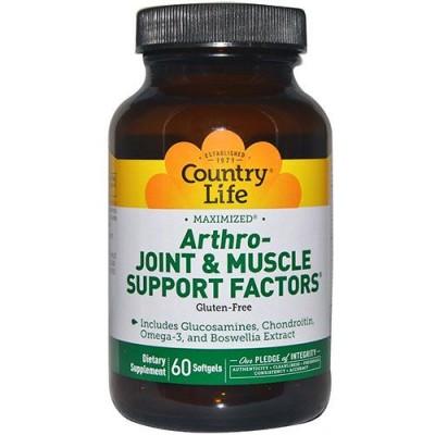 Факторы поддержки суставов и мышц 60 мягких капсул ТМ Кантри Лайф / Country Life