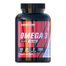 Омега-3 №120 капсул ТМ Ванситон / Vansiton