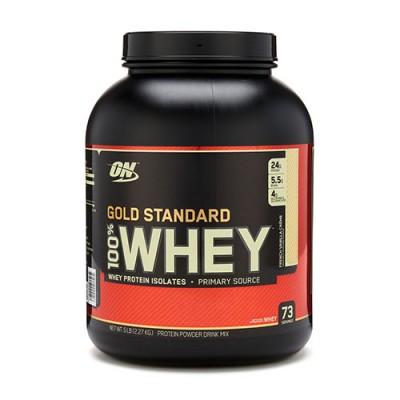 Optimum Nutrition Сывороточный протеин 100% WHEY Gold Standard 2,27 кг шоколадный солод
