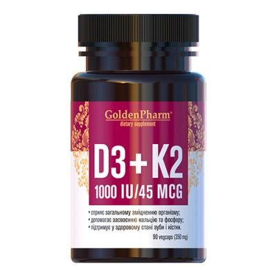 Витамины D3+K2 350 мг капсулы №90