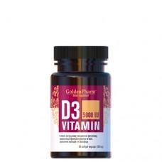 Витамин D3 5000 МЕ 150 мг капсулы №90