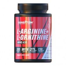 ВАНСИТОН L-Аргинин + L-Орнитин (300 капсул)