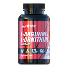 L-Аргінін + L-Орнітин капсули №150 ТМ Вансітон / Vansiton