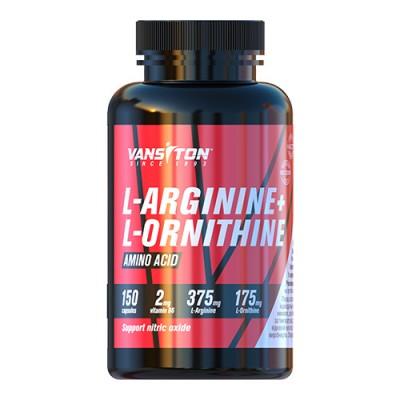 ВАНСИТОН L-Аргинин + L-Орнитин (150 капсул)