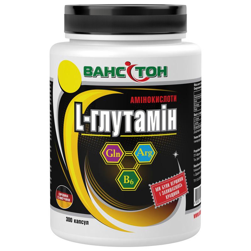 ВАНСИТОН L-глютамин (300 капсул)