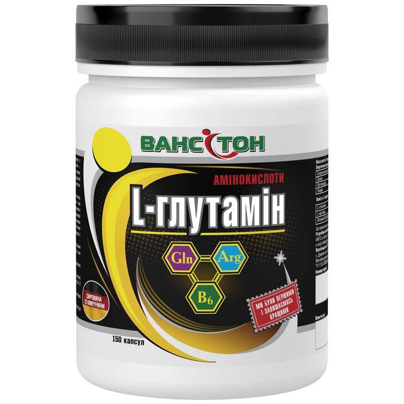 ВАНСИТОН L-глютамин (150 капсул)