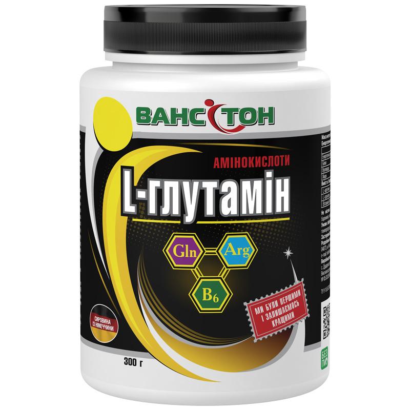 ВАНСИТОН L-глютамин (300 г)