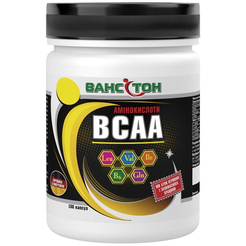 ВАНСИТОН BCAA (150 капсул)