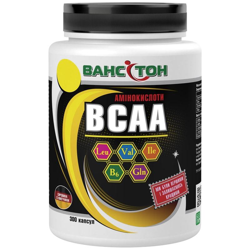 ВАНСИТОН BCAA (300 капсул)