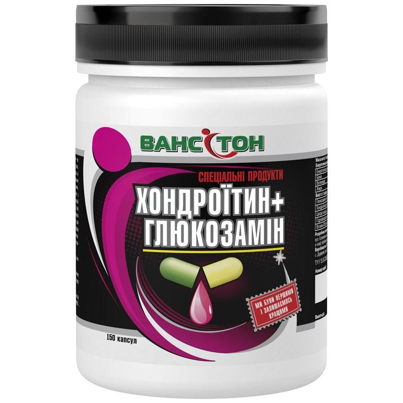 ВАНСИТОН Хондроитин + Глюкозамин