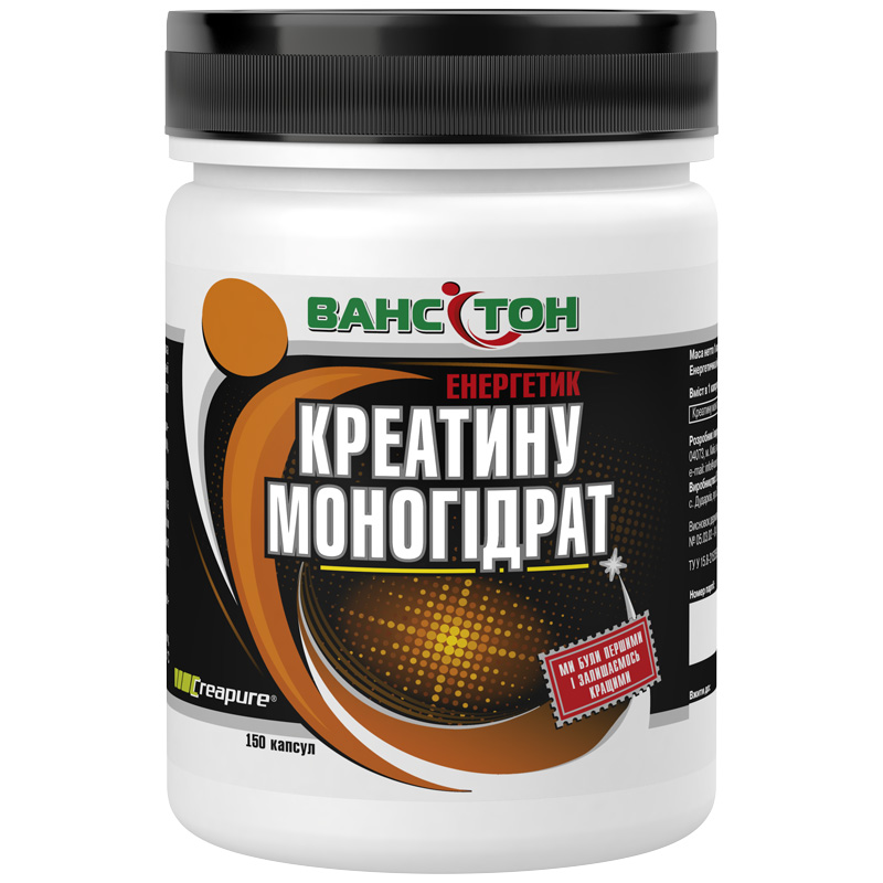 ВАНСИТОН КРЕАТИНА МОНОГИДРАТ (150 капсул)