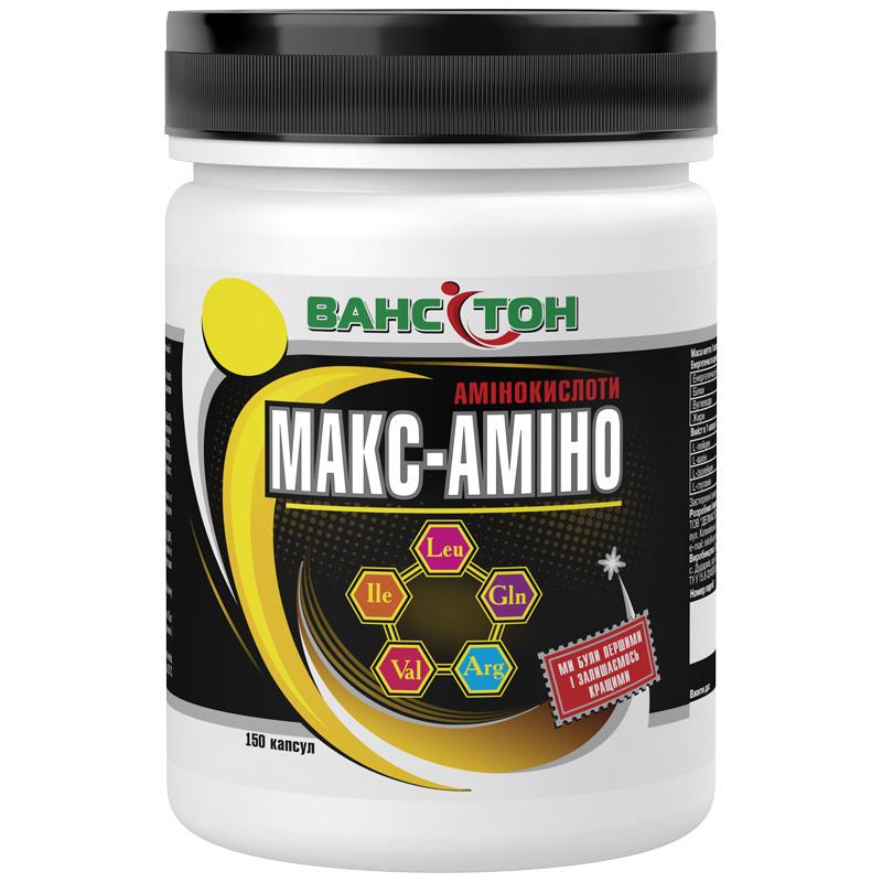 ВАНСИТОН МАКС-АМИНО (150 капсул)