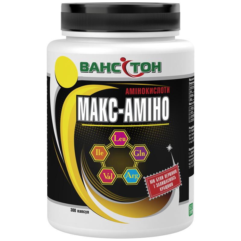 ВАНСИТОН МАКС-АМИНО (300 капсул)