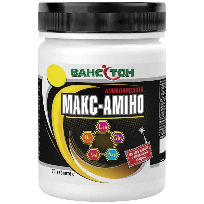 ВАНСИТОН МАКС-АМИНО (10 таблеток)