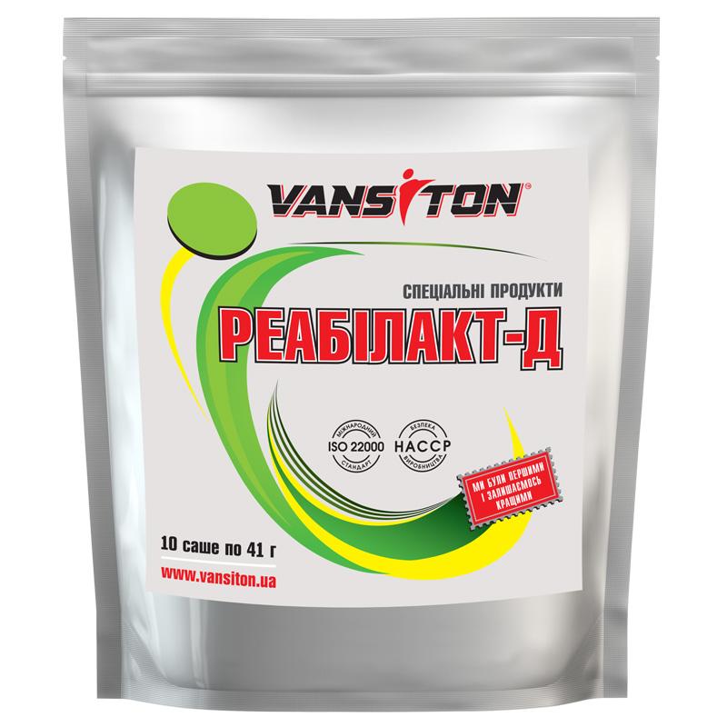 ВАНСИТОН Реабилакт-Д (10 саше)