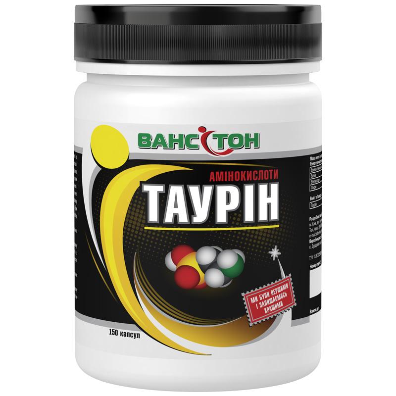 ВАНСИТОН ТАУРИН
