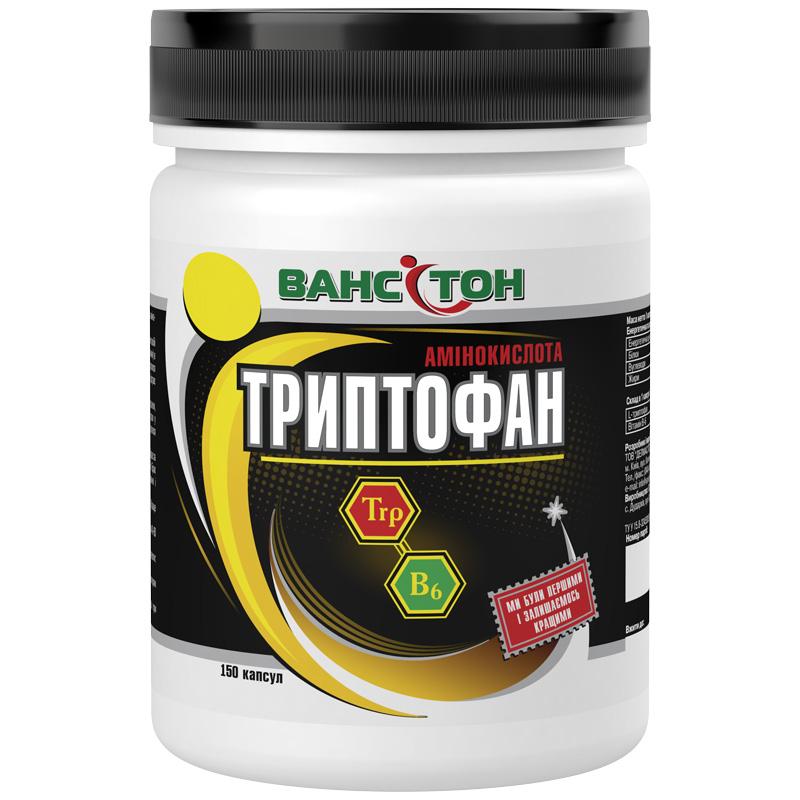 ВАНСИТОН ТРИПТОФАН